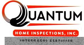 Quantum Home Inspections Inc.